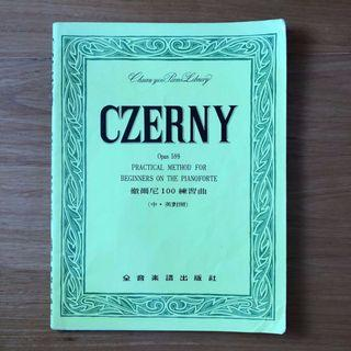 Czerny Opus 599 Practical Method for Beginners on the Pianoforte 琴書