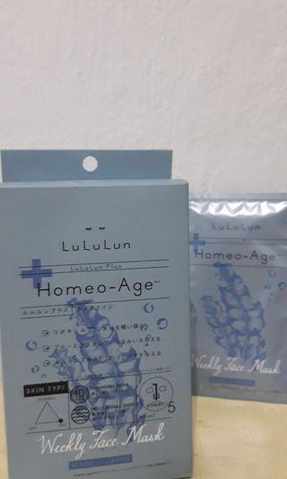 Lululun Plus Mask Sheet