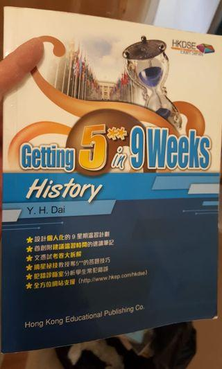急放History Getting 5** in 9weeks