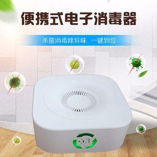 Portable Disinfector