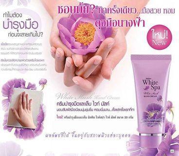 泰國白麝香潤手霜