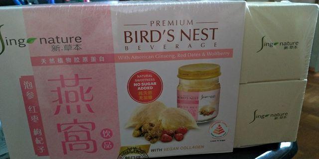 Sing Nature bird's nest (6 plus 2 bottles)