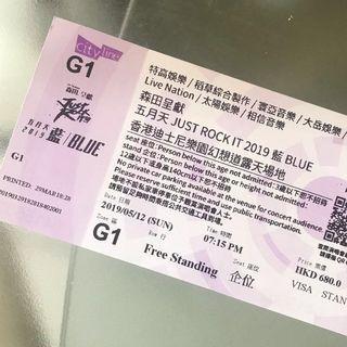 五月天 尾場 演唱會門票一張