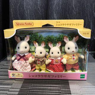 森林家族 兔仔一家 全新未開封