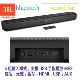 JBL BAR STUDIO2.0 藍芽 喇叭 無線 MP3
