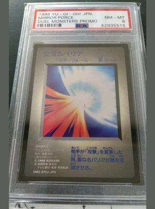 Yugioh 1998 PSA8 duel monster mirror force