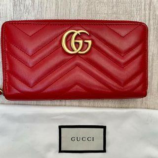 Preloved Gucci Marmont Wallet , wallet & db.