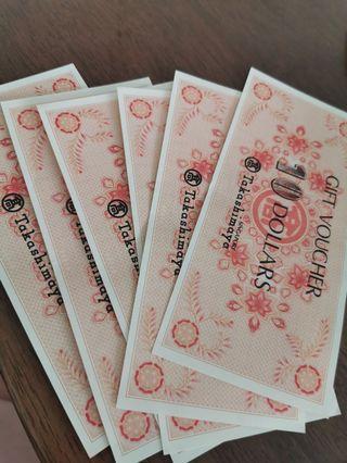 🚚 Takashimaya vouchers