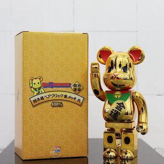 Bearbrick Manekineko Gold Chrome 400%