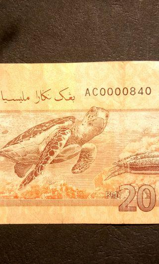 AC 0000 840 RM 20 banknote number 0000840