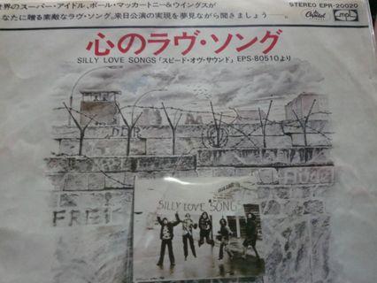 Wings (Paul McCartney) Silly Love Songs Japan Pressing