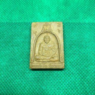 Thai Amulet (169)