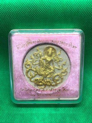 Thai Amulet (174)