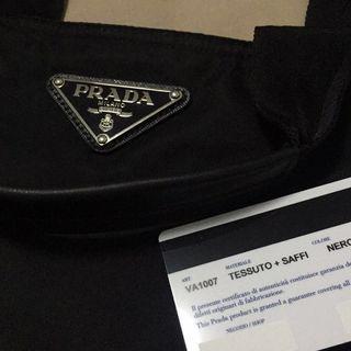 Authentic Prada Travel/Shopper's Bag