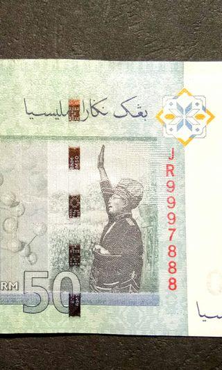 JR 999 7 888 RM 50 banknote number 9997888