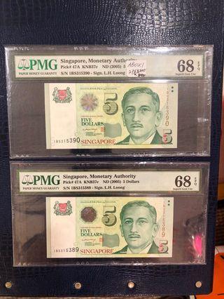 Singapore note, portrait series, $5 × 2 running. 新加坡钞票,肖像系列,两张连号。
