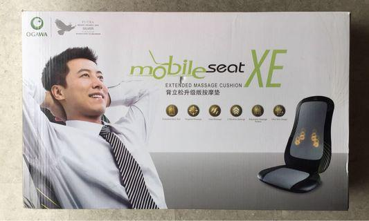 Ogawa Mobile Seat XE Extended Massage Cushion