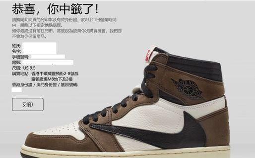 Nike Air Jordan 1 HIGH OG TS SP 9.5
