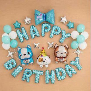 🚚 <In Stock> Blue Doggy Theme Birthday Party Decoration Set 🎊 🎉