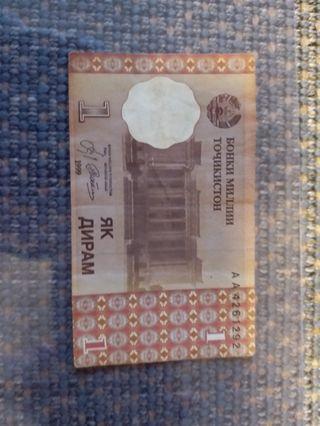 塔吉克斯坦 1元 AA版