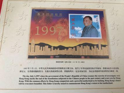 🚚 1997 HongKong Return to China 50 yuan China stamp in folder