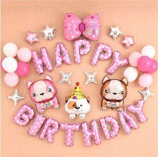 🚚 <In Stock> Pink Doggy Theme Birthday Party Set