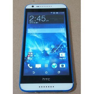 HTC Desire 620G dual sim / 4G LTE 雙卡雙待