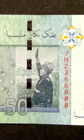 JH 23 66 888 RM 50 banknote number 2366888