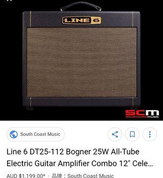 3折出售 ,Line 6 DT25 power tube guitar amp celestion speaker, 膽 胆 真空管 結他 擴金機 fender Marshall vox