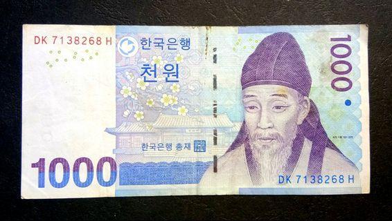 Bank of Korea 🇰🇷 1000 won