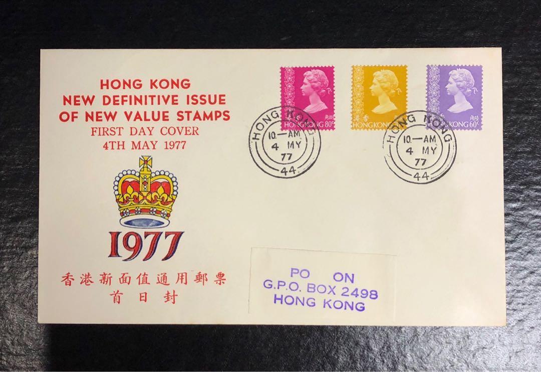 1977年香港新面值通用邮票首日封