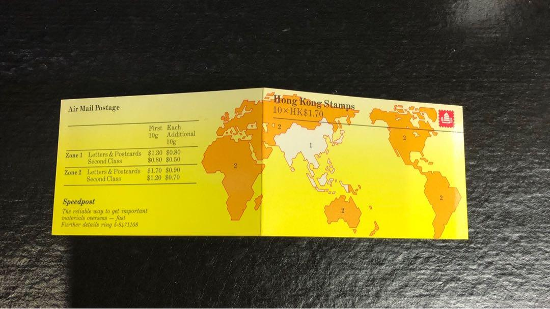 1987-88 女皇第五組香港面值$1.7 x 10 通用票小本