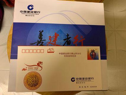 2011中國郵票