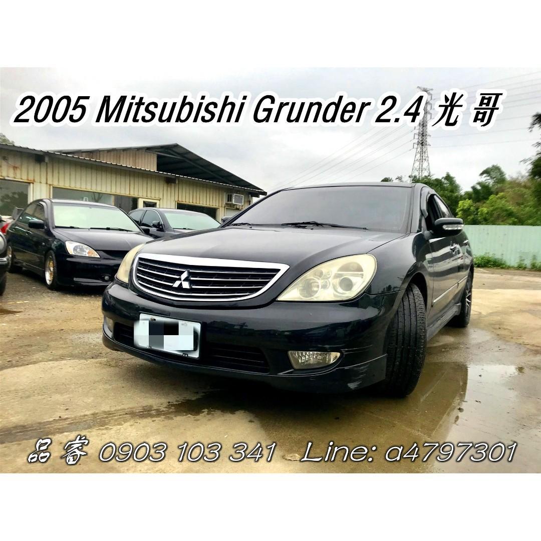 2005 Mitsubishi Grunder 2.4 光哥