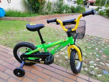 Branded Kids Bicycle - Merida