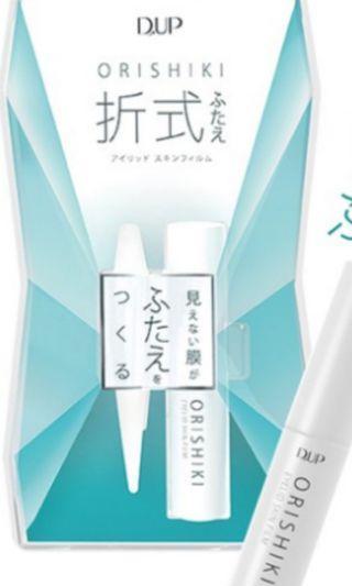 D-UP Orishiki折式雙眼皮膠  原版日本貨