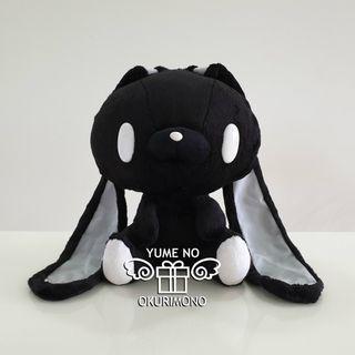 Chax GP #515 - All Purpose Bunny - Monotone - Mono Black