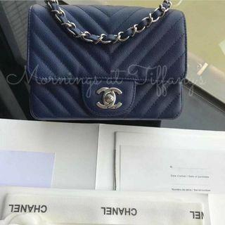 Chanel Square Mini Classic Flap - Chevron Caviar Leather