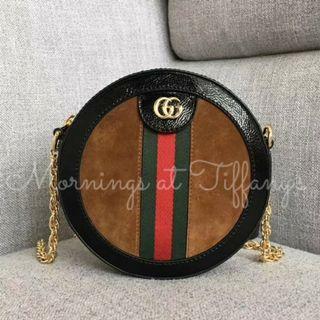 Gucci Mini Round GG Sling Bag