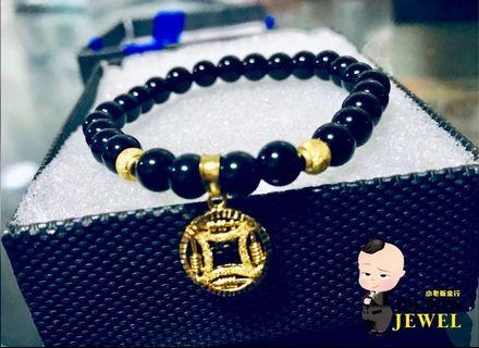 Money charm bracelet