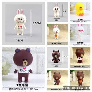 Line Friends Figurine | Toy