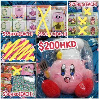 卡比一番賞 Kirby Kuji prizes