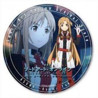 🚚 Sword Art Online Cazary Kirito & Asuna