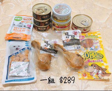 🚚 貓咪罐頭零食組合