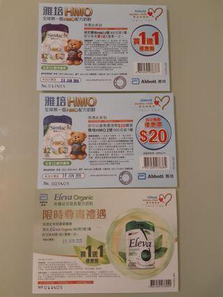 雅培HMO & Eleva Organic 2號奶粉優惠券