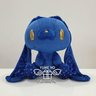 Chax GP #516 - All Purpose Bunny - Starry Edition - Starry Blue
