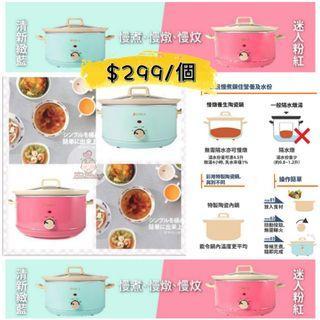 【Sence慢燉養生陶瓷鍋】