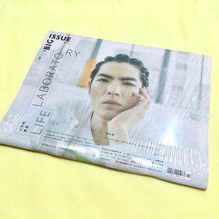 THE BIG ISSUE ::: 大誌雜誌2019年4月出刊✨封面人物 蕭敬騰