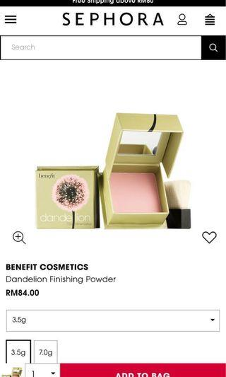 Benefit Cosmetics Dandelion Finishing Powder | Mini 3.5g