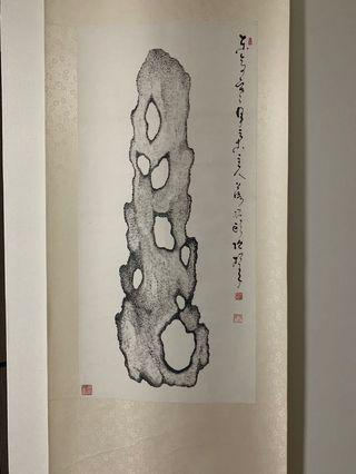 Song Nian's Chinese Rock Painting